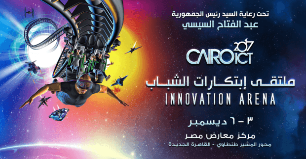 "Prepare your ideas for the ""Innovation Arena"""