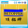 Xiamen Betopper Special Equipment Manufacturer Co.,LTD | 361006 XIAMEN,CHINA,361006