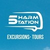 Sharm Station Tours - Excursions | 46611 Sharm El Sheikh