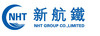 NHT Group Co.,Limited | 999077 Hong Kong