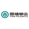 Hebei Firm Pole&Pile Co.,Ltd | 116023 Dalian