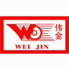 ZHANJIANG WEIDA MACHINERY INDUSTRIAL CO.,LTD. | 524000 Zhanjiang
