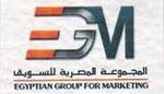 Egyptian Group for Marketing