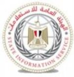 Egypt State Information Service - SIS