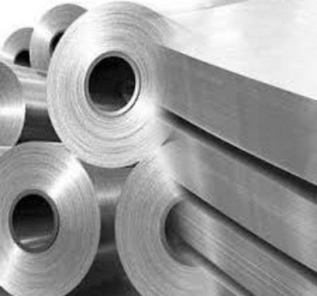 Global Aluminum Lithium Alloys Market Analysis & Forecast Report 2015-2022