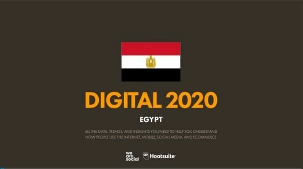 Top 5 Digital trends in Egypt 2020