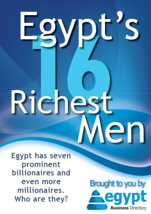 Egypt's 16 Richest Men