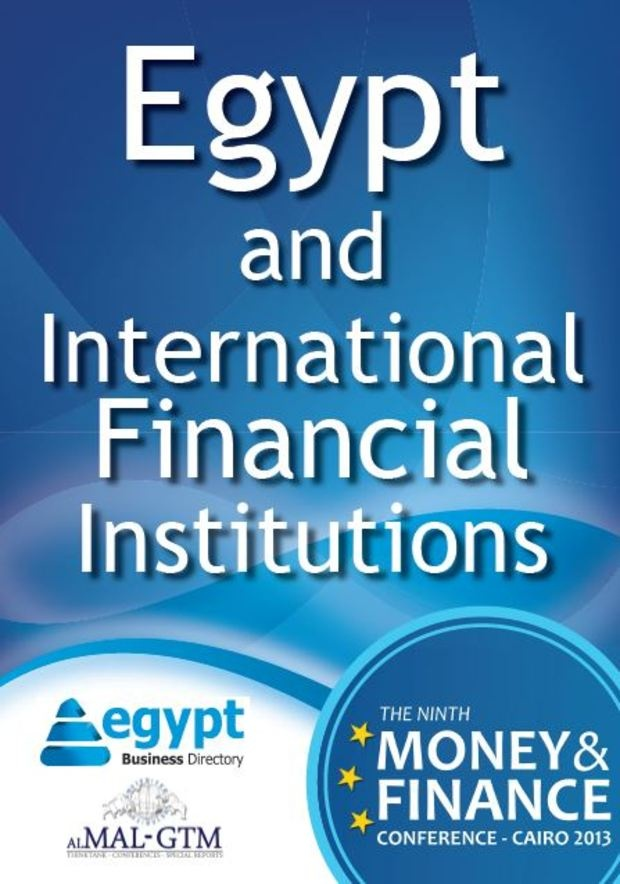 Egypt and International Financial Institutions