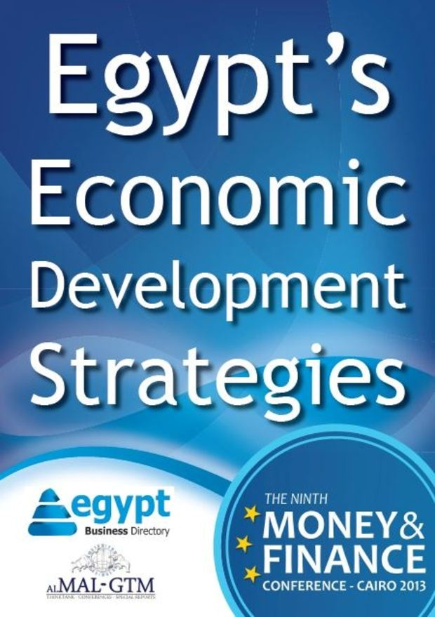 Egypt's Economic Development Strategies 2013