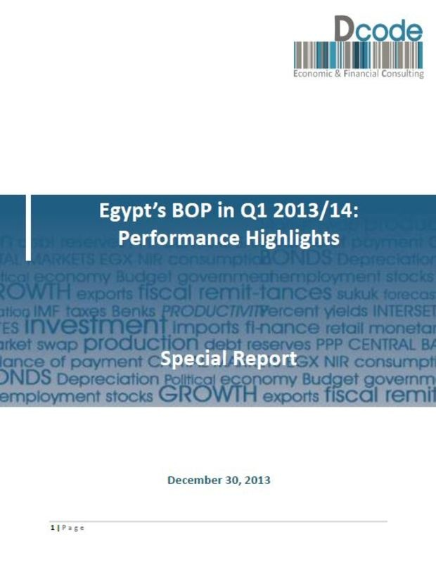 Egypt's BOP: What money went where?