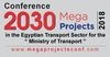 2030 Mega Projects Conference