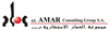 AlAmar Consulting Group S.A. (AMG) |  P.O. Box 50, Sakr Koraish, Maadi, 11931