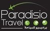 Paradisio Travel |  Cairo