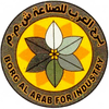 Borg Al Arab for Industry | Giza