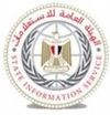 Logo of Egypt State Information Service - SIS