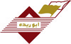 El Alamein Co. for Printing and Packaging Industries | 23211 Borg El Arab Alexandria