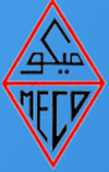 Middle East Co. (MECO) |  Giza Giza
