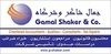 GAMAL SHAKER & CO. FIRM | 12311 giza