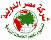 Misr International Company for making and preparing agricultural harvests |  Al Behira