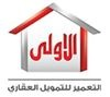 "El-Taamir Mortgage Finance ""ALOULA"" 