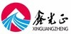 Qingdao Xinguangzheng Steel Structure Co., Ltd. |