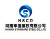Hunan Sandard Steel Co.,LTD | 410000 changsha