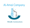 Al-Amal Company for Metallic Constructions | 11311 Cairo