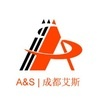 A&S Turbochargers Co.,Ltd. | 610000 Chengdu