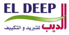 El-Deep for Refrigeration & Air Conditioning | 31111 tanta