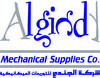 Algindy Mechanical Supplies | 12889 Cairo