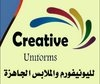 Creative Uniforms |