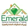 Emerald General Contracting and Trading L.L.C |  Cairo