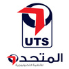 United Technology Systems |  10th of ramadan city