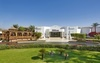 Hilton Sharm Dreams Resort | 46619 Sharm El Sheikh