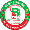 ELBashayer For Export | 63511 Cairo