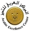Arabic Excellence Center |