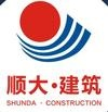 Huizhou Shunda New Building Technology Co. Ltd | 516200 Huizhou