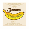 Banana home | 12511 Giza