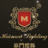 Zhongshan Haomen Lighting Technology Co.,Ltd | 528421 Zhongshan