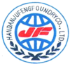 Jize Jufeng Machinery Manufacturing Co.,Ltd | 057350 Handan