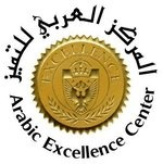 Arabic Excellence Center